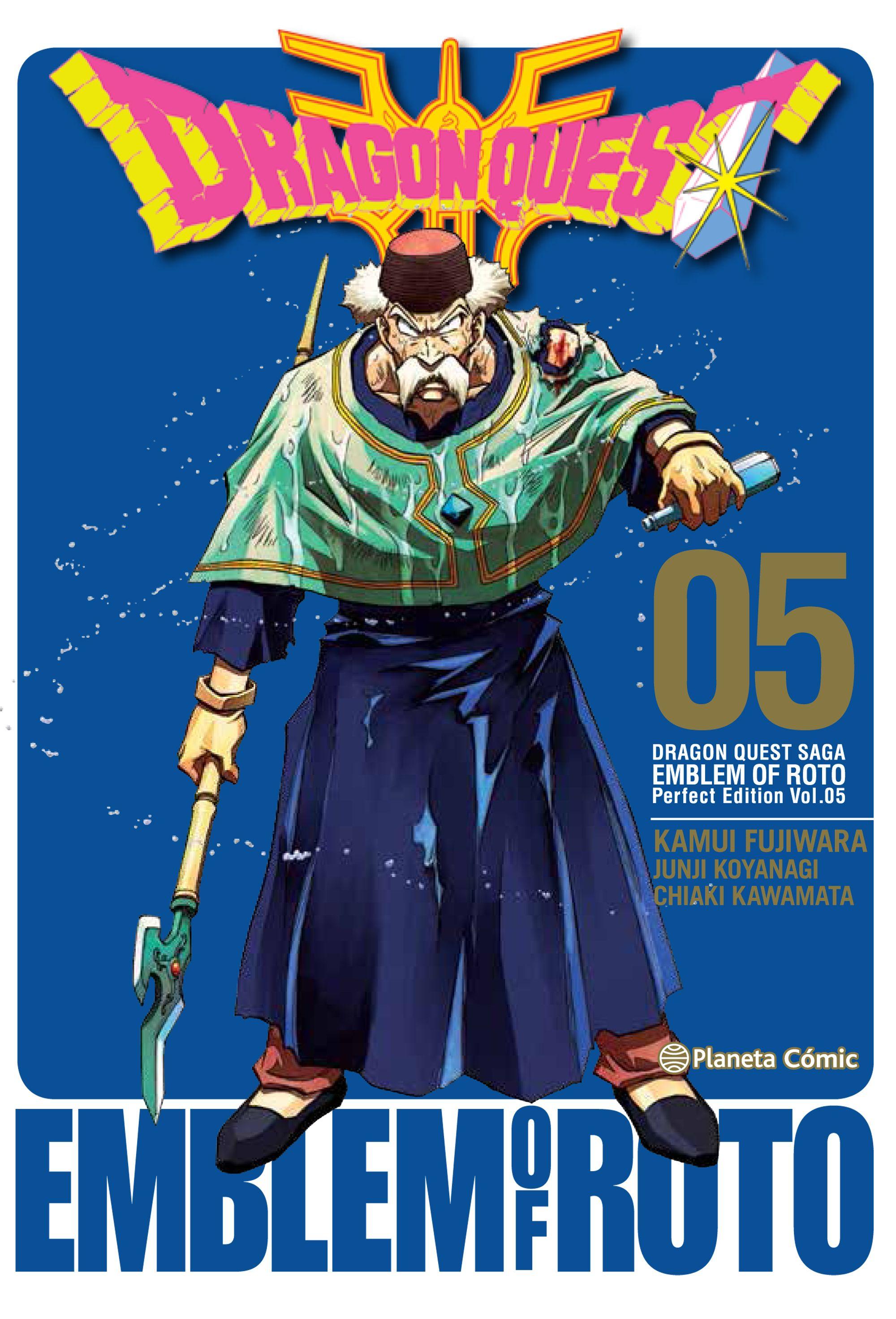 Dragon Quest Emblen of roto 5