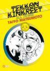 Tekkon Kinkreet: All in one Nueva edición