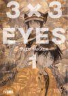 3×3 Eyes #1