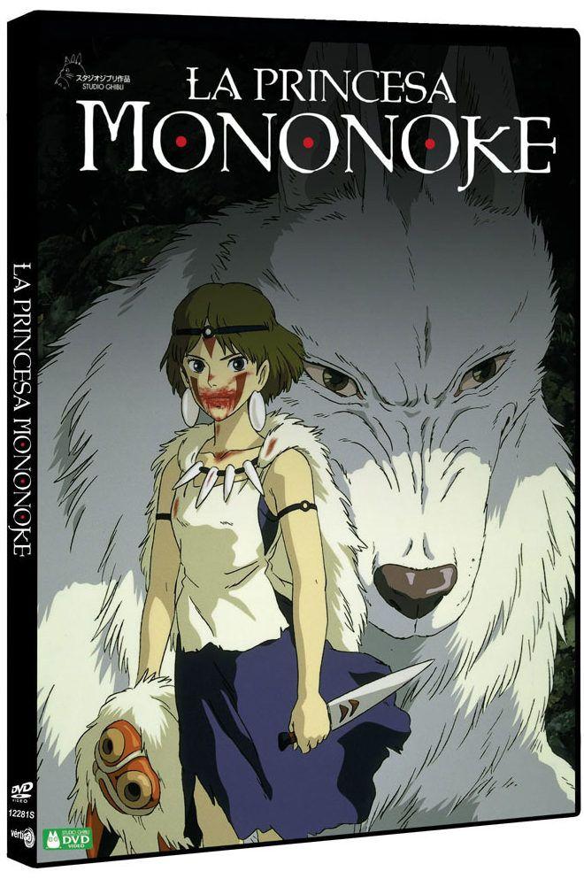 Princesa Mononoke dvd