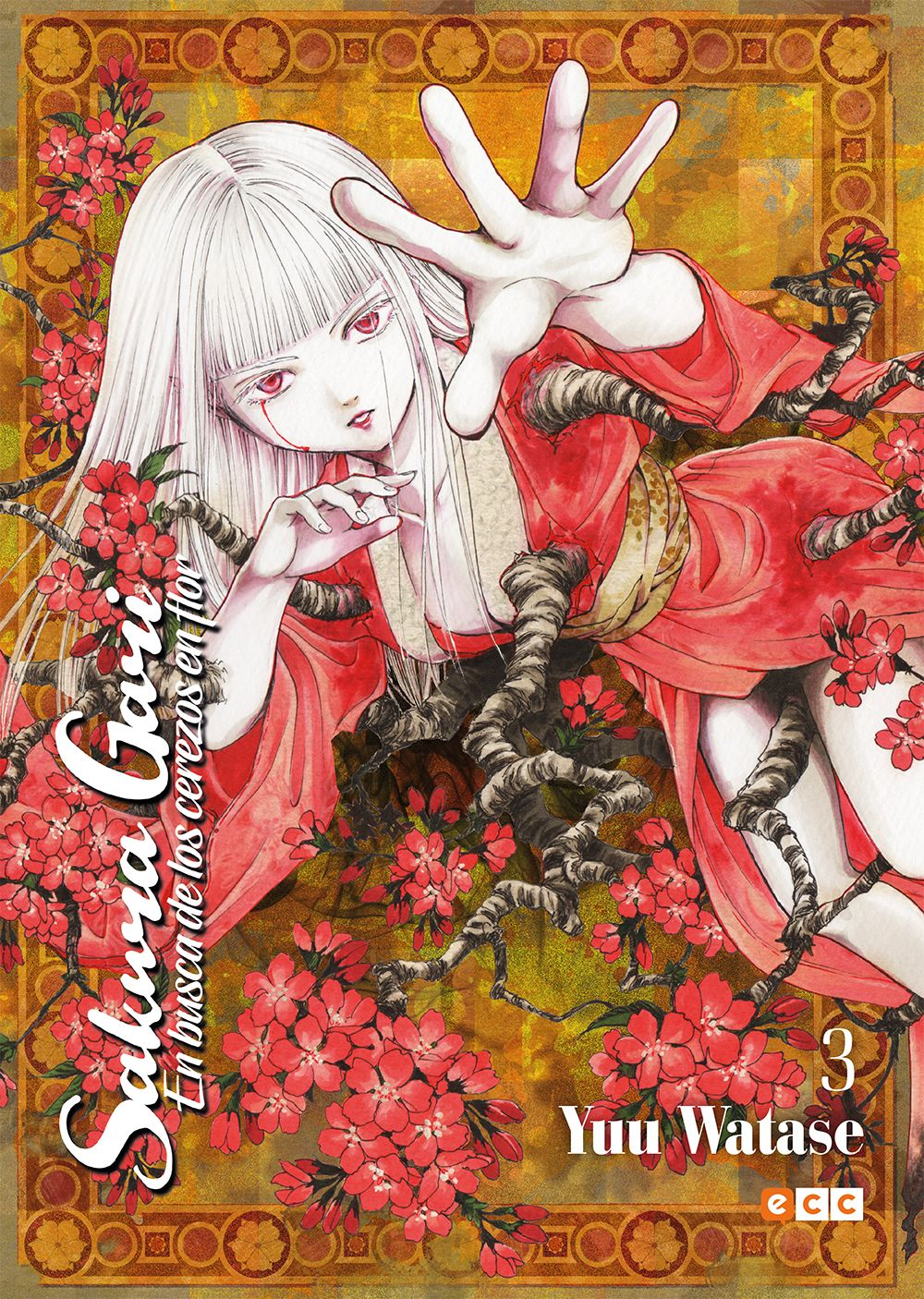 Sakura Gari 3