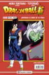 Dragon Ball Super (Serie Super) #20