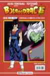 Bola de Drac Super (Série Super) #20