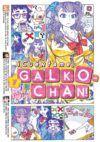 Cuéntame, Galko-chan #1