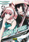 Hinowa ga Crush! #1