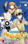 Ultramarine Magmell #1