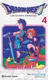Dragon Quest VI #4