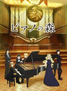 El Bosque Del Piano Tv Temporada 2 Ramen Para Dos