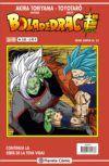 Bola de Drac Super (Série Super) #21