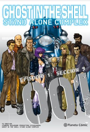 Ghost in the Shell Stand Alone Complex #1