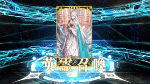 Fate go grand order