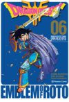 Dragon Quest Emblem of Roto #6