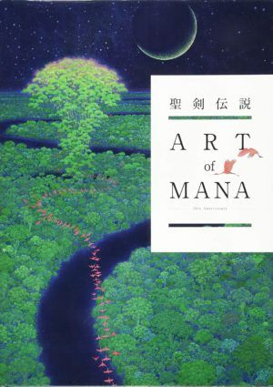The Secret of Mana 25th anniversary Art of Mana