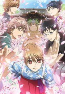 Chihayafuru – Temporada 3