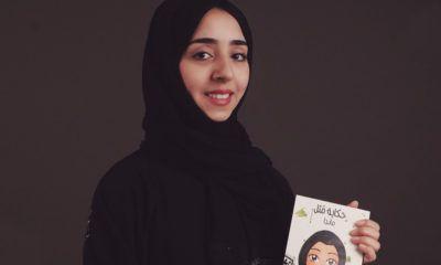 manga arabia saudi samah hashim