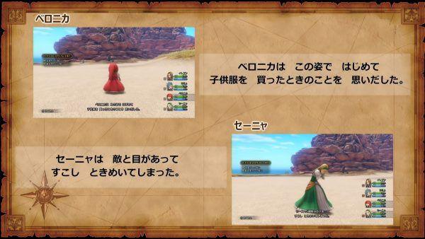 Dragon Quest XI S - Hipoxia