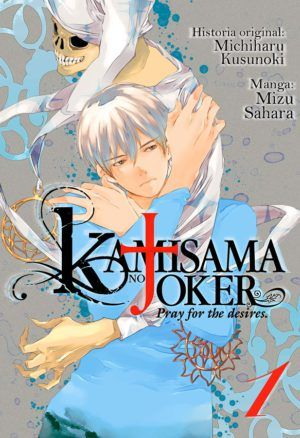 Kamisama no Joker #1