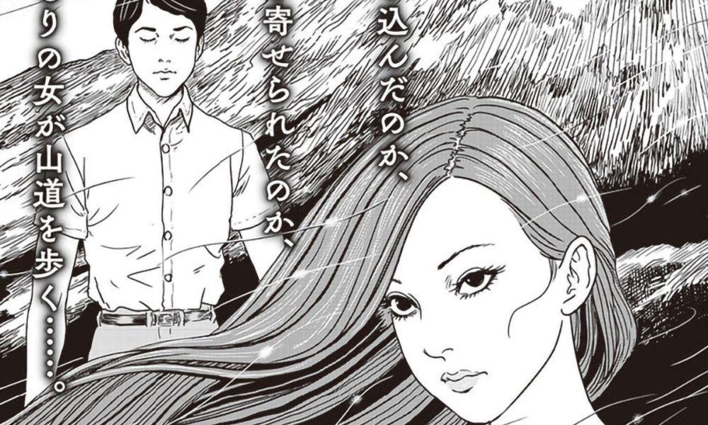 Finaliza el manga Muma no Kikō de Junji Ito