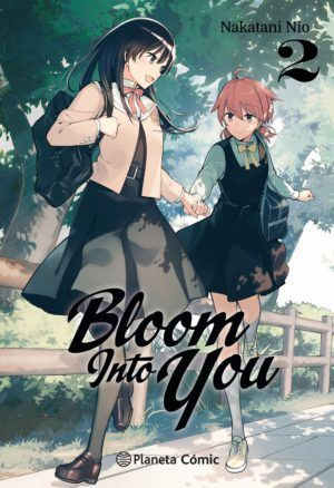 Bloom into you #2