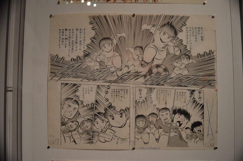 british museum manga exhibition