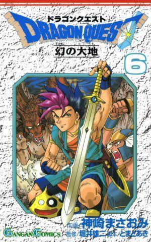 Dragon Quest VI #6