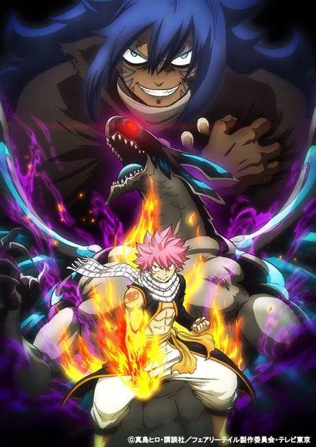 Nueva Promo De La Temporada Final De Fairy Tail Ramen Para Dos