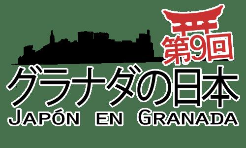 japon en granada