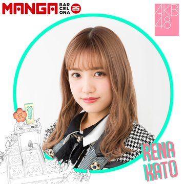 AKB48 grupo 1-3