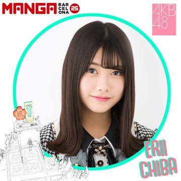 AKB48 grupo 1
