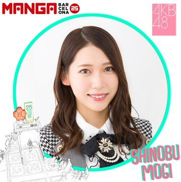 AKB48 grupo 2-2