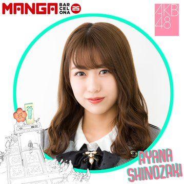 AKB48 grupo 2-3