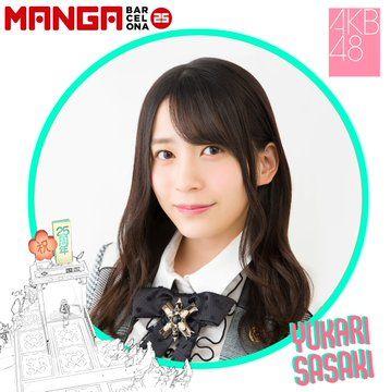 AKB48 grupo 2-4