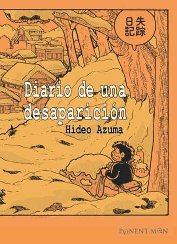 Diario de una desapareción