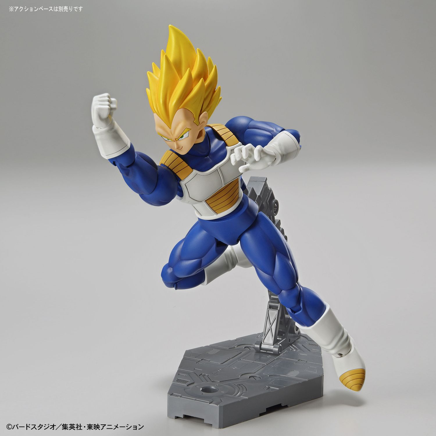 frs_super_saiyan_vegeta_renewal9[1]