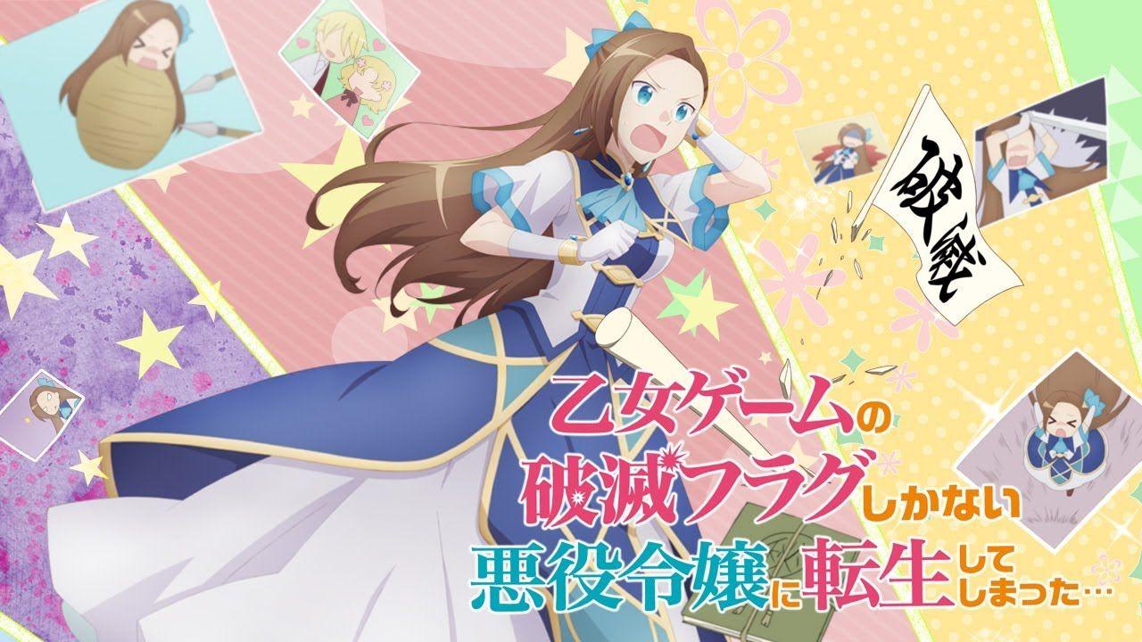 Resultado de imagen para Otome Game no Hametsu