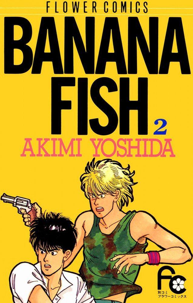 Banana Fish 2 jp