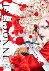 Innocent Rouge #3