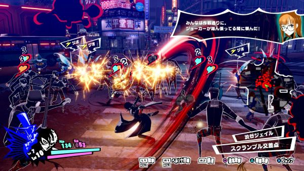 Persona 5 Scramble example battle