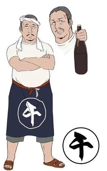 ShigeChiba