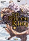 The Ride-On King #1
