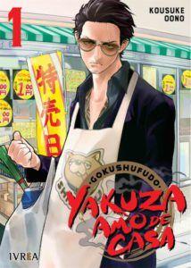 Gokushufudo YAKUZA AMO DE CASA 1