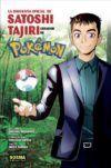 Biografía Oficial de Tajiri Satoshi