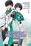 The Irregular at Magic High School (Inscripción) #2
