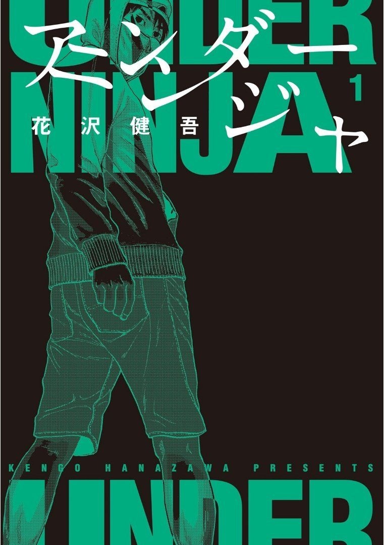 under ninja 1