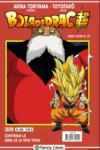 Bola de Drac Super (Série Super) #238