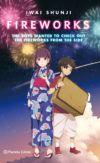 Fireworks spin-off (Novela)