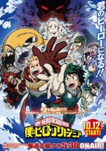 My Hero Academia – Temporada 4