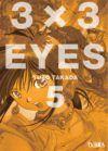 3×3 Eyes #5