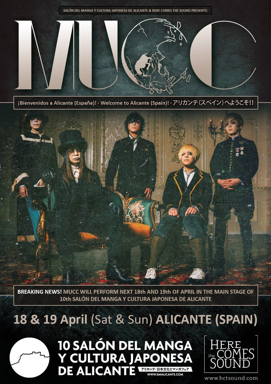 Mucc cover