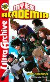 My Hero Academia Ultra Archives